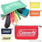コールマン ペンケース 中学生、高校生に人気のブランド