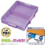 小学校 お道具箱 小学校机の引き出しとして使用可能 紫