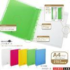 リヒト ファイルケース A4サイズ 書類ケース