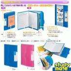 Yahoo!文具市場〜YS店〜学校の思い出ファイル 作品ファイル 学童用品
