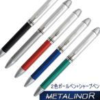 メタリノR [黒/赤+シャープペンシル] 0.7mm ブラック 16-0108-220