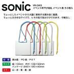 イベント用吊り下げ名札 大型 50枚 紐の色が選べるタイプ