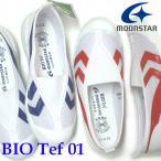 ムーンスター MoonStar バイオTEF 01 上履き 上靴 ブルー・レッド