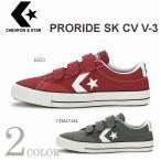 コンバース CONVERSE シェブロンスター プロライド CHEVRON&STAR PRORIDE SK CV V-3 レッド・チャコール