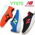 ニューバランス ジュニアスニーカー New Balance YT570 ブラック・ブルー・オレンジ