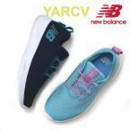 キッズ ニューバランス New Balance YARCV リカバリー ネイビー・サックスブルー