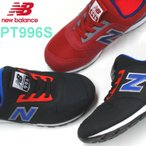 ニューバランス キッズ New Balance PT996S スリッポン ブラック・トリコロール