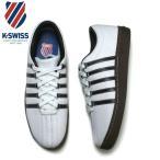 ケースイス K-SWISS CLASSIC88 クラシック88 スニーカー ホワイト/ブラウン/ガム