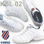 ケースイス K-SWISS KSL02 エバー ユニセックス スニーカー ホワイト・ホワイトトリコ