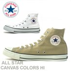 ����С��� CONVERSE �����Х� �����륹���� CANVAS ALL STAR HI �ϥ����å� �١����� BEIGE