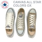 ����С��� CONVERSE �����Х� �����륹���� CANVAS ALL STAR OX �����å� �١����� BEIGE