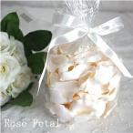 ブライダル ローズペタル(バラの花びら) フラワーシャワー 造花