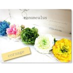 可愛い ラナンキュラスのコサージュ 造花