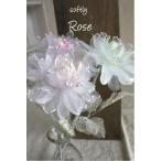 (softly) ローズ 39477 造花