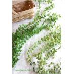 ミニボタンリーフ 観葉植物 造花 インテリア CT触媒 フェイクグリーン 4926