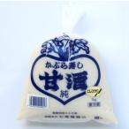 石黒種麹店 かぶらずし かぶら寿司 かぶら寿し 用甘酒 あまざけ 1kg