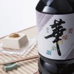 醤油  鰹出汁醤油 「華」 500ml×2本 おしょうゆ 卵かけご飯 冷ややっこ