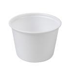 CFカップ95-270身 2000個