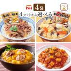 レトルト 惣菜 日本ハム 丼 の具 2種12食 セット 牛丼の具 中華丼の具 レトルト食品 詰め合わせ 業務用 どんぶり キャッシュレス 還元 お歳暮 ギフト