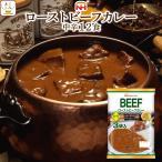 レトルト 惣菜 日本ハム ローストビーフ カレー 12食 詰め合わせ セット レトルト食品 一人暮らし 仕送り お年賀 ギフト