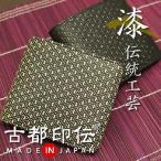 財布 メンズ 二つ折り 本革 日本製 ひょうたん柄 二つ折り財布 小銭入れあり 印伝 和風 和柄 古都印伝