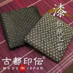 財布 メンズ 二つ折り 本革 日本製 ひょうたん柄 二つ折り財布 小銭入れ無し 印伝 和風 和柄 古都印伝