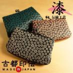 日本製|本革 印伝 デイジー柄|親子がま口財布