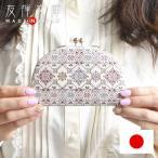 財布 レディース がま口 本革 日本製 小銭入れ がま口財布 天溝 手描き 花柄 友禅文庫