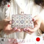 日本製|本革 文庫革|アオリがま口財布