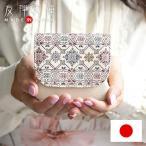 日本製|本革 文庫革|がま口財布 小銭入れ フラップタイプ