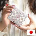 日本製|本革 文庫革|ボックス 小銭入れ