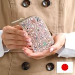 キーケース キーホルダー 鍵入れ 本革 日本製 手染め 文庫革 手描き 国産 かわいい ポップ ボトルシリーズ 友禅文庫