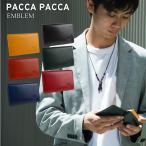 名刺入れ カードケース 30枚収納 マチ付き メンズ 馬革 牛革 本革 素上げ ビジネス エンブレム paccapacca