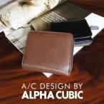 本革 牛革|ラウンドファスナー 二つ折り財布|フォーマル|メンズ|札入れ