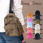 ミニリュックサック レディース キッズ 女の子 バッグ 大きい 軽い 軽量 使いやすい カジュアル かわいい リボン HoneyTrasse