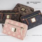 二つ折り財布 ファスナー ジッパー レディース 4色 合成皮革 カジュアル ギフト 祝い プレゼント コシノヒロコ HIROKO KOSHINO サイフ 財布