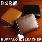 本革 バッファローレザー|ラウンドファスナー 二つ折り財布|水牛革