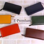 財布 レディース 長財布 本革 ラウンドファスナー メンズ ボックス型 ギャルソン E-Premium