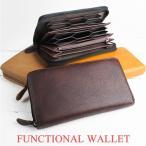 大容量ジャバラカードポケット|ラウンドファスナー 長財布|レディース