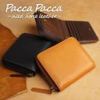 本革 馬革 メンズ 二つ折り財布|ラウンドファスナー チェック柄|pacca pacca