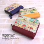 スヌーピー ラウンドファスナー 二つ折り財布  コミックシリーズ キュート ピーナッツ SNOOPY PEANUTS キャラクター かわいい 大容量 サイフ