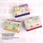 スヌーピー 三つ折り財布 レディース  がま口 コンパクト コミックシリーズ キュート ピーナッツ SNOOPY PEANUTS キャラクター かわいい サイフ