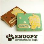 ウッドストック スヌーピー パスケース レディース 二つ折り 三面 刺繍 ドット 定期入れ キャラクター グッズ