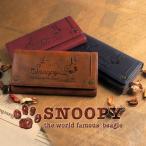 スヌーピー 財布 レディース 長財布 ヴィンテージ 型押し 刻印 シック カード入れ 小銭入れあ
