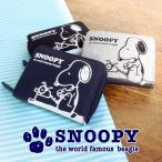 二つ折り財布 カード入れ 小銭入れ ラウンドファスナー 軽量 スウェット かわいい スヌーピー SNOOPY
