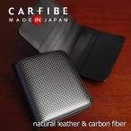 財布 二つ折り メンズ 二つ折り財布 小銭入れ無し 軽いカーボンファイバー CARFIBE