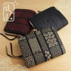 本革 がま口 二つ折り財布|印伝 寄せ柄|レディース