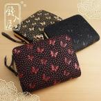 本革 がま口 二つ折り財布|印伝 蝶柄|レディース