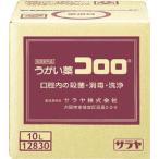 ショッピングインフルエンザ サラヤ うがい薬コロロ 10L (指定医薬部外品)