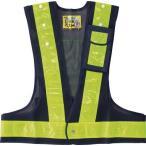 緑十字 多機能安全ベスト(紺/黄) サイズ:フリー ナイロンメッシュ